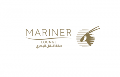 Qatar Airways Launch an Exclusive Mariner Lounge Inside DOH