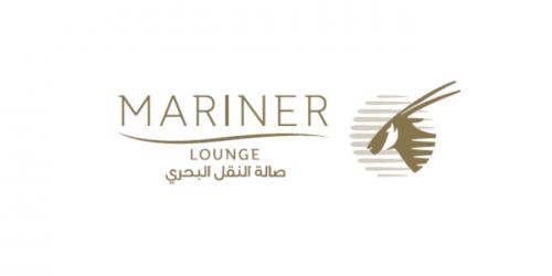 Qatar Airways Launch an Exclusive Mariner Lounge Inside DOH